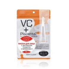 Маска с плацентой и витамином C Facial Essence Mask (7 шт.)