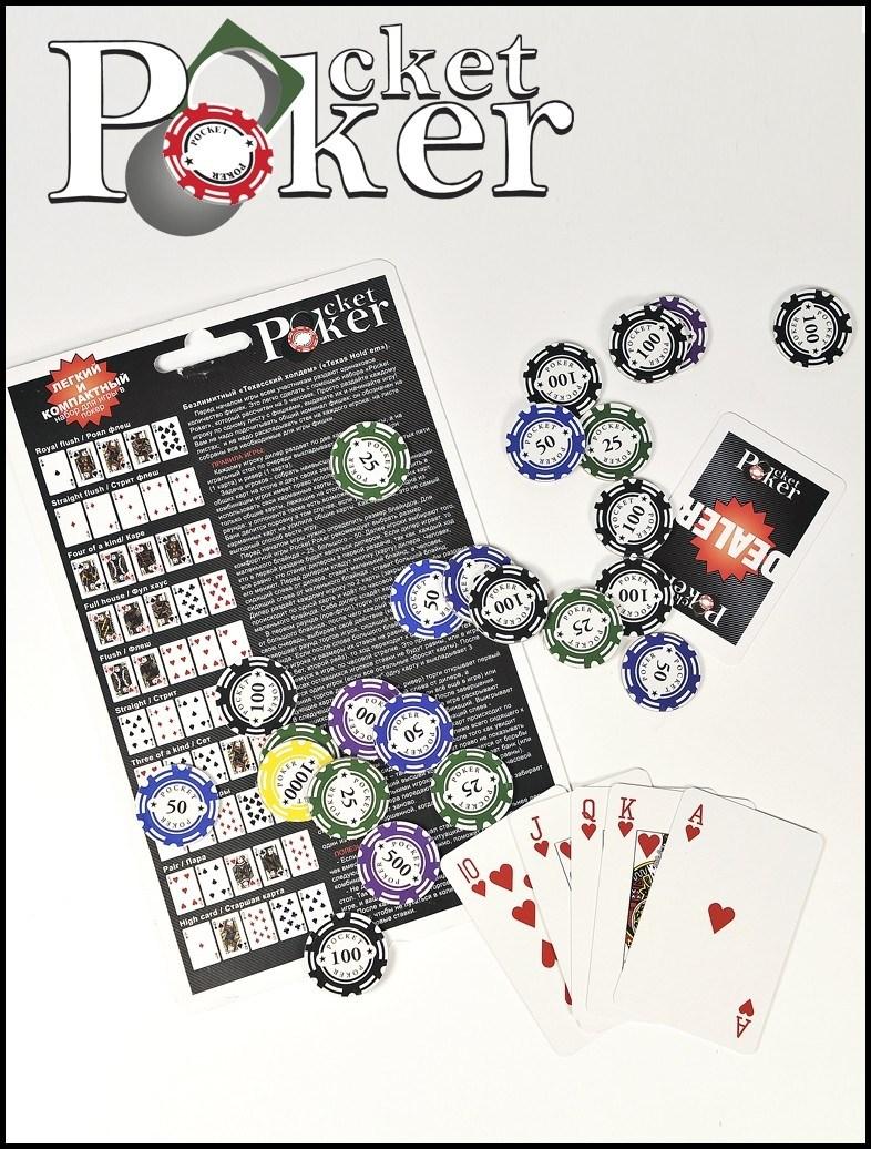Походный набор для покера Pocket Poker на 120 фишек