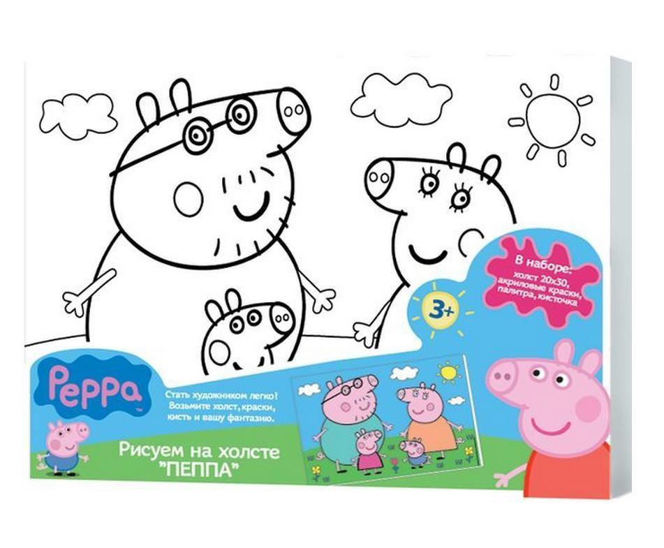 Роспись по холсту «Семья Пеппы», Peppa Pig