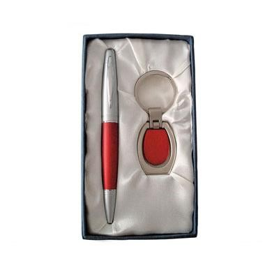 Набор: ручка, брелок, красный