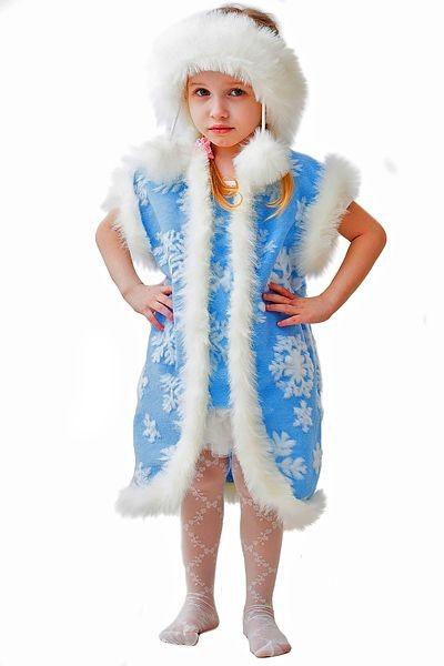 Карнавальный костюм Метелица, от 6 лет