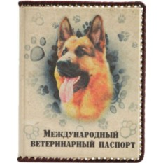 Обложка для ветеринарного паспорта Друг