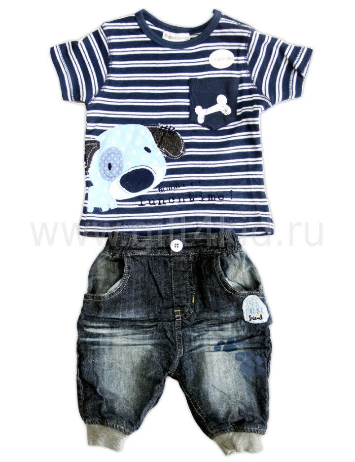 Комплект для мальчика: футболка и джинсы