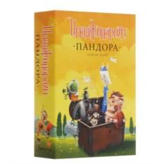 Карты для игры Имаджинариум Пандора