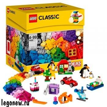 Конструктор Набор для конструирования (Lego Classic)