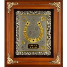 Ключница Золотая подкова
