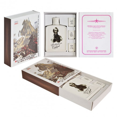 Подарочный набор в виде спичечного коробка Военный