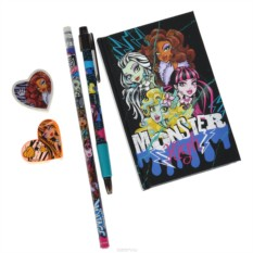 Канцелярский набор Monster High