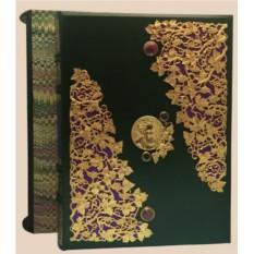Книга Рубайят. Омар Хайям и персидские поэты 10-16 вв.
