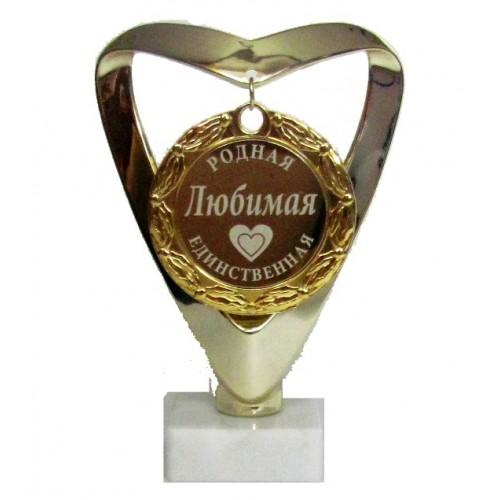 Памятный сувенир Родная. Любимая. Единственная, 16 см