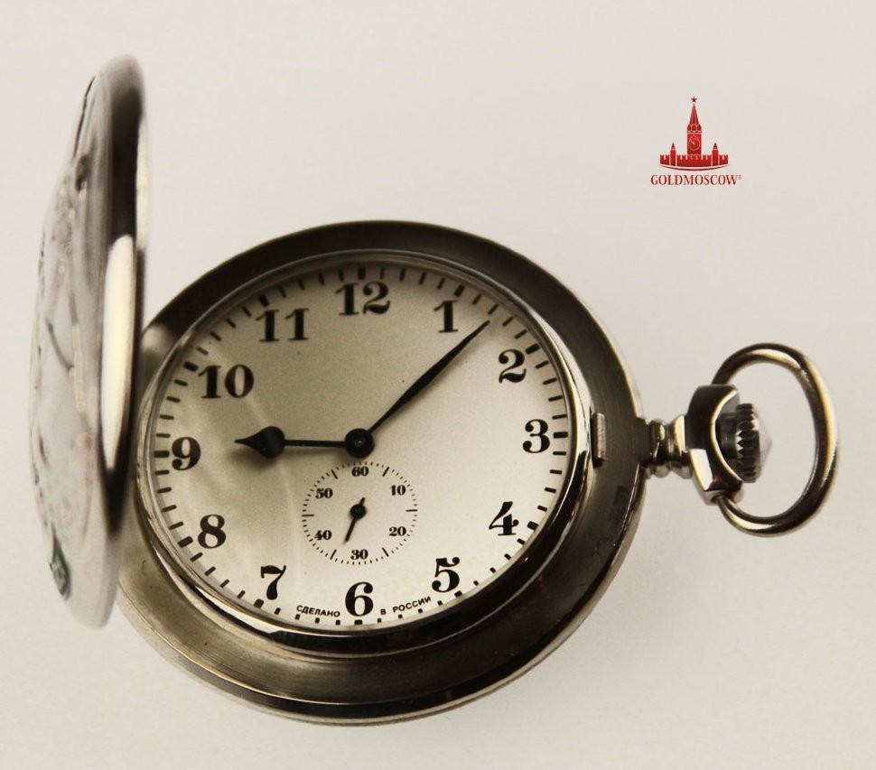 Карманные часы «Охотник»