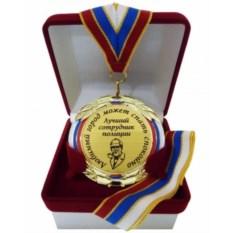 Медаль Лучший сотрудник полиции