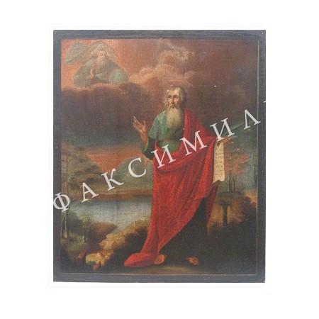 Икона Святой Илья Пророк
