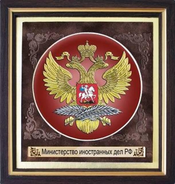 Мини-панно Герб МИД РФ