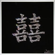 Картина с кристаллами Swarovski Двойная удача