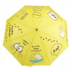 Складной механический зонтик КотЭ