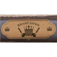 Набор именных шампуров «Мясной король»