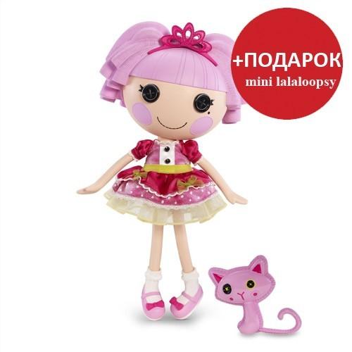 Кукла Принцесса (Lalaloopsy) + подарок