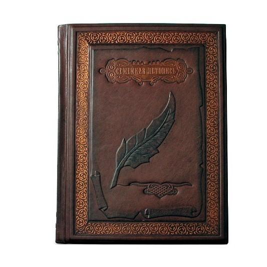 Книга «Семейная летопись»