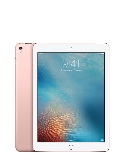 Apple iPad Pro 9,7'' 128GB Wi-Fi (Розовое золото/Rose Gold)