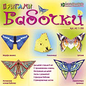 Набор для изготовления фигурок «Бабочки»