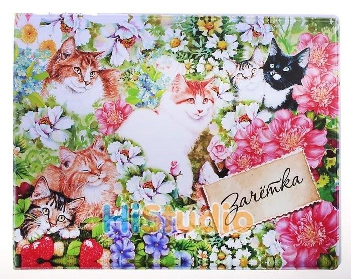 Обложка для зачетной книжки Кошки