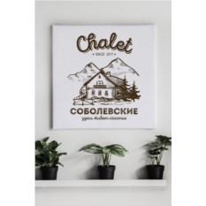 Холст на подрамнике Chalet