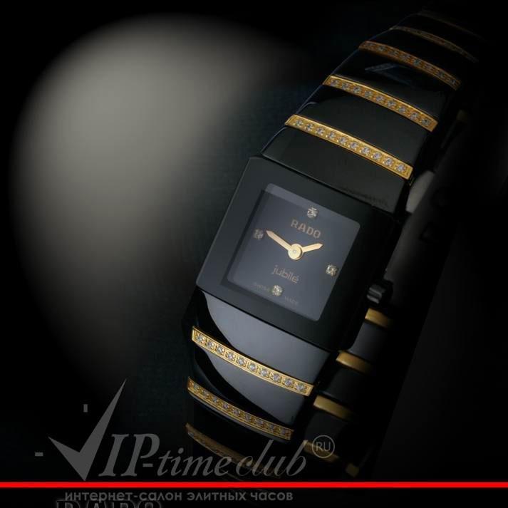 Часы Sintra Jubile Black от Rado модель № 213.53