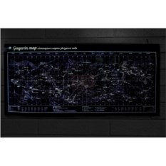 Карта звездного неба Gagarin