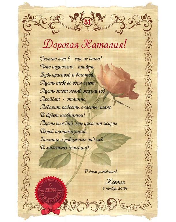 Поздравление Прекрасные стихи для дамы