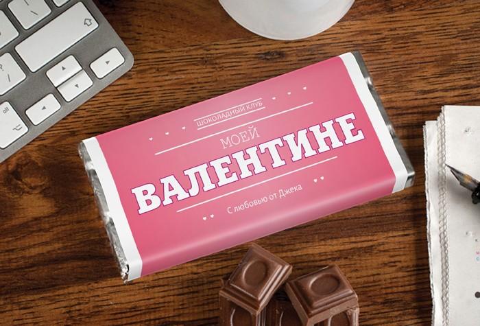 Именной шоколад Шоколадный клуб
