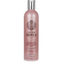 Шампунь для окрашенных и поврежденных волос «Защита и Блеск»
