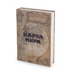 Книга-сейф Карта мира