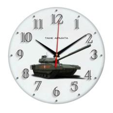 Настенные часы Армия России