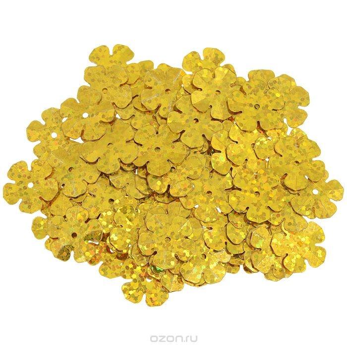 Пайетки Астра (цветочки), с голограмммой, золотистые (А20)