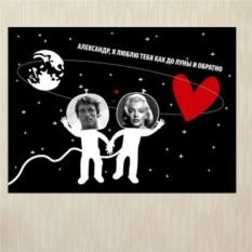 Постер на стену Необъятная любовь