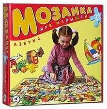 Мозаика для малышей Азбука (Дрофа)