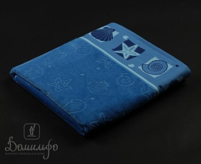 Полотенце Таск Шелл, синее, 70х140
