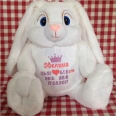 Мягкая именная игрушка Белый заяц