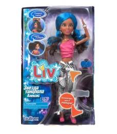 Кукла Алексис – звезда танцпола