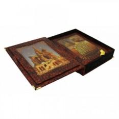 Подарочная книга Москва. Соборы, монастыри и церкви