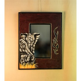 Зеркало Слоны