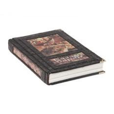 Книга Казан, баран и дастархан С. Ханкишиев