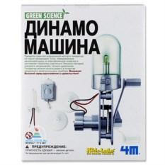 Конструктор «Динамо-машина»