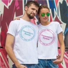 Парные футболки Охраняется браком