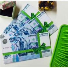 Конверт для денег 1000 рублей