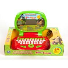 Детский обучающий компьютер Маша и Медведь, 64 программы