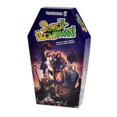 Настольная игра Зомби-обезьянаааа!