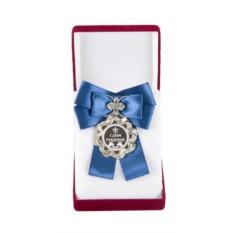 Медаль с большим синим бантом С Днем Рождения!