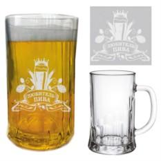Пивная кружка с гравировкой Любитель пива!